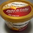 Dulce de Leche (Caramel)