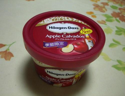 Apple Calvados (2009)