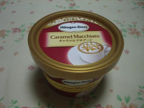Caramel Macchiato (2010)