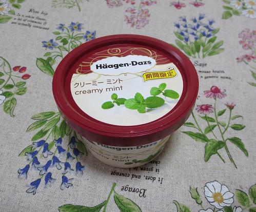 Creamy mint (2012)