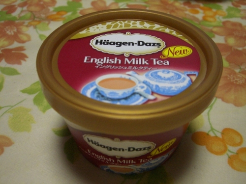 English Milk Tea (2008)