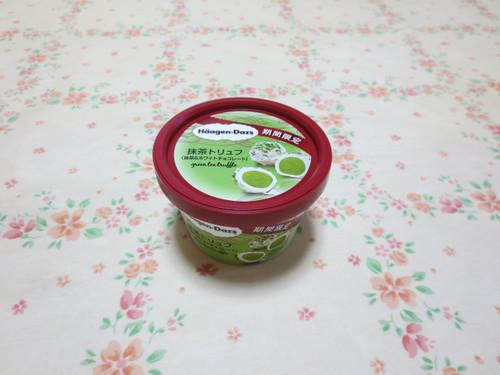 Green tea truffle (2013)