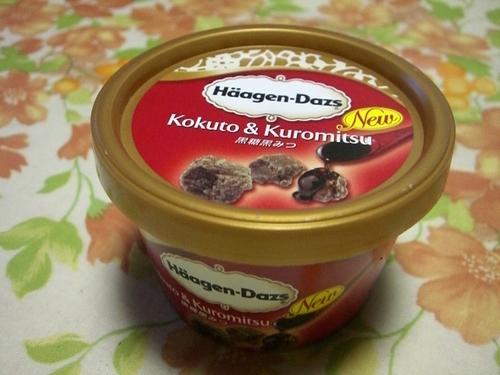 Kokuto & Kuromitsu