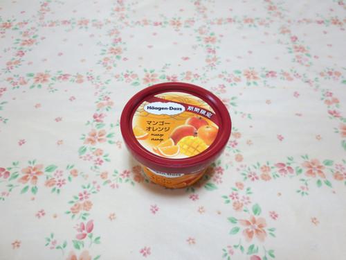 Mango orange (2013)